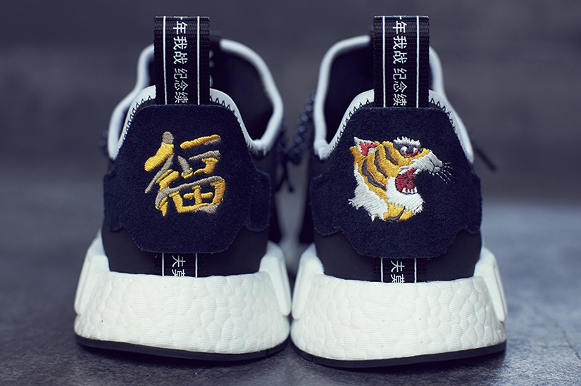 b002da592 adidas Consortium presents a visually stunning NMD R1 packed with Asian  iconography.